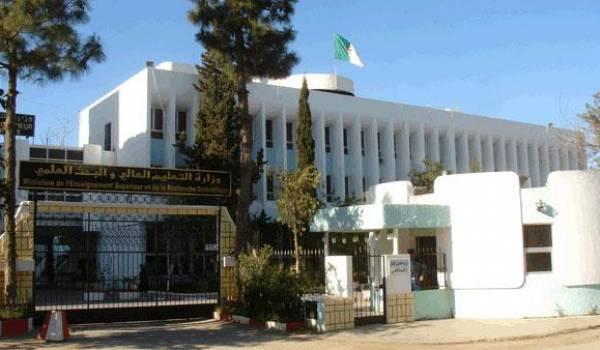 Le ministère de l'Enseignement supérieur et de la recherche scientifique.