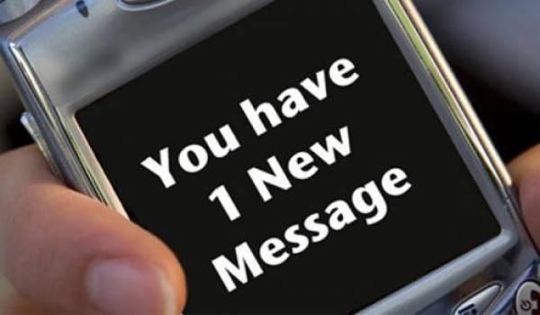Un SMS oppose Mobilis et le ministère du Commerce !