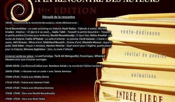 A la Rencontre des auteurs, samedi, au Royal-Est (Paris)