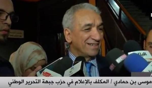 """Moussa Benhamadi : """" Le FLN, avait cautionné la fraude en 1997 pour l'Algérie !"""" (Vidéo)"""