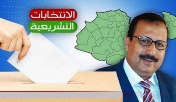 Hassan Aribi, député islamiste et servile.