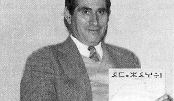 Bessaoud Mohand Arav, un des fondateurs de l'Académie berbère.
