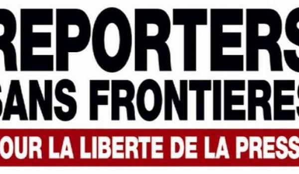 L'Algérie recule de cinq places dans le classement de Reporters sans frontières