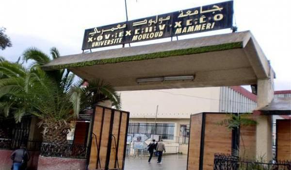L'Université Mouloud Mammeri de Tizi-Ouzou.