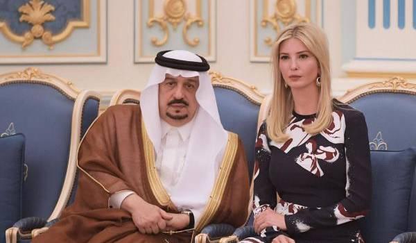 Ivanka Trump avec le roi.