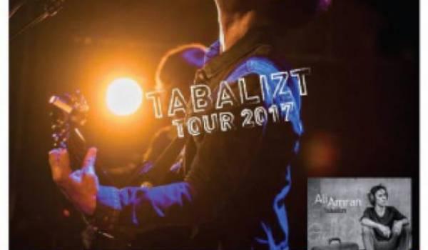 Ali Amran se produira vendredi 05 mai 2017 à 20 h à FGO-Barbara-Paris