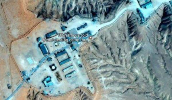 La base de Oued Namous