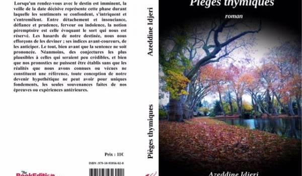 La couverture de l'ouvrage.
