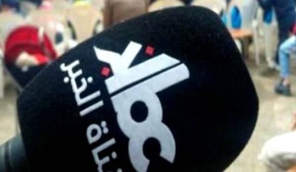 KBC deviendra El Khabar TV à la rentrée