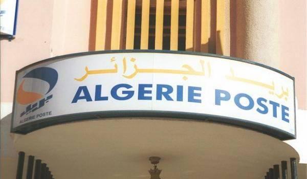 Nouveau DG à Algérie poste : l'opportunité du changement pour réparer les dégâts