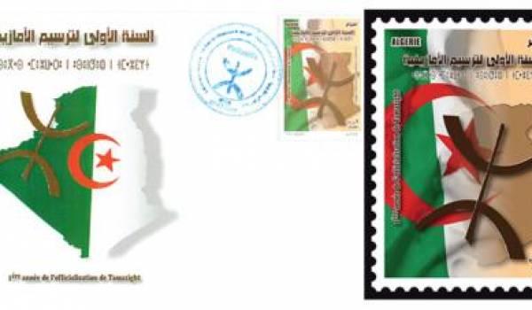 Officialisation de tamazight : le timbre de l'aliénation