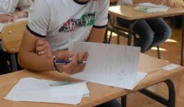 BAC : le retrait des convocations pour les candidats dès le 4 juillet