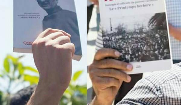 Un livre à la main, les marcheurs ont appelé à Aokas au respect de la liberté d'expression et d'opinion.