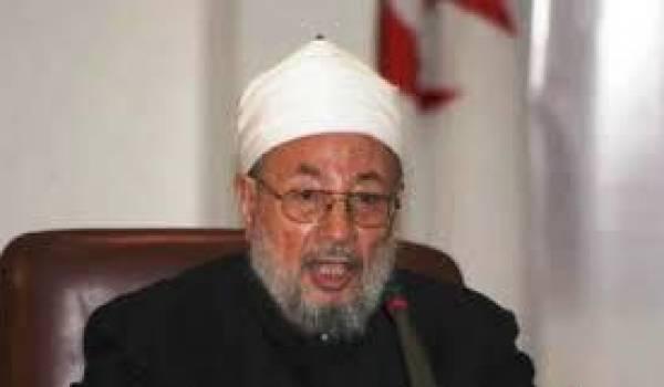 Cheikh Al Karadhaoui