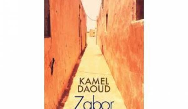 """La couverture de l'ouvrage """"Zabor ou les psaumes""""."""