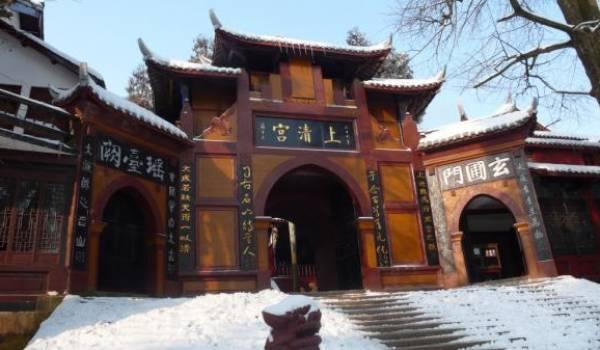 Temple taoïste.