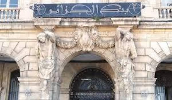 La banque d 39 alg rie d cide une nouvelle r duction du taux for Banque exterieur d algerie