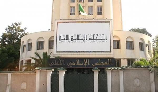 Le Haut conseil islamique. Photo APS