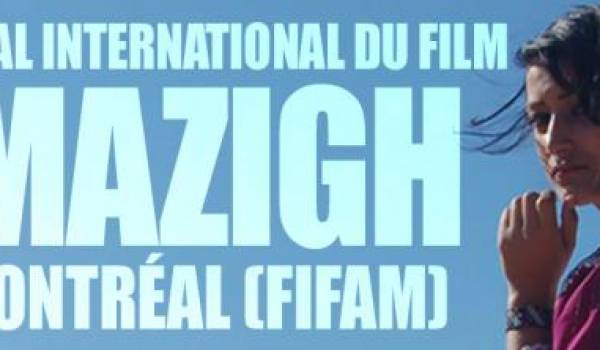 Festival international du film amazigh de Montréal