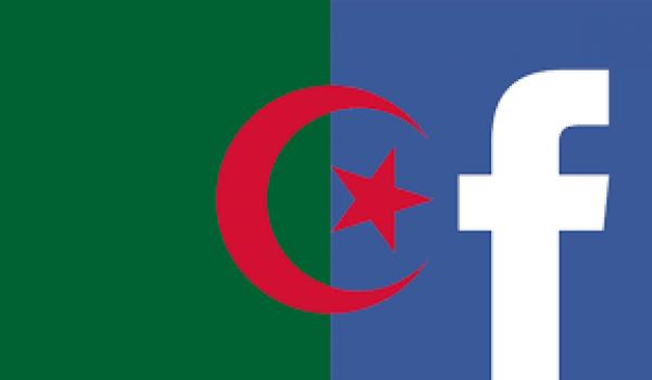 Voyage au cœur du Facebook algérien