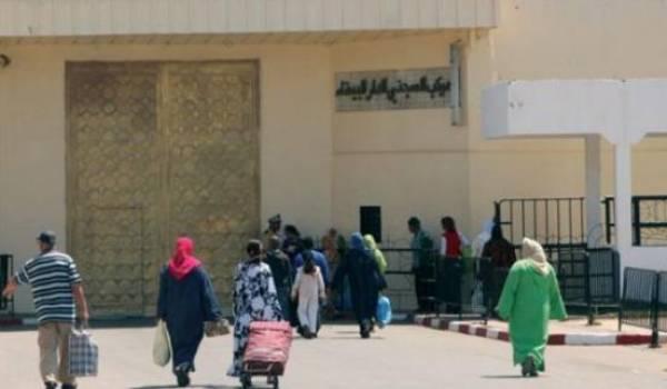 Des familles font 22 heures de route pour voir leurs enfants détenus dans les prisons du royaume.
