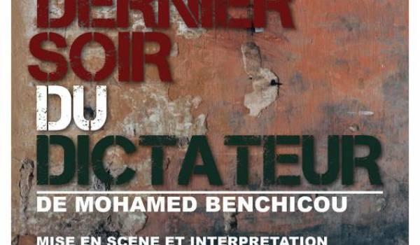 """""""Le dernier soir du dictateur"""" à l'ACB et à la Comédie des Trois-Bornes : Venez rencontrer l'auteur"""