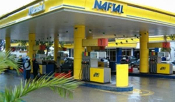 Augmentation des prix de l'essence à la pompe