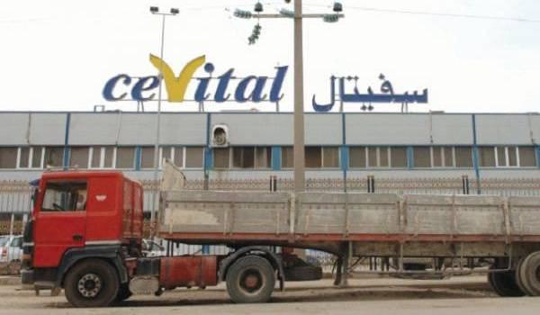 Incendie à l'usine Cevital — Béjaia