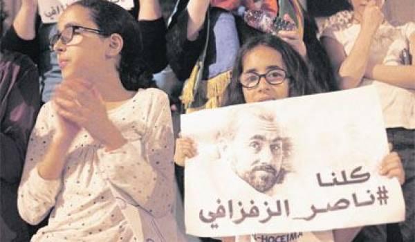 Une vingtaine de militants du Hirak du Rif en grève de la faim