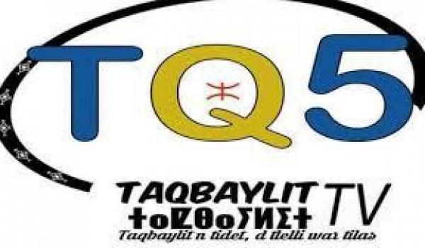 Conférences sur le lancement de la chaîne kabyle TQ5