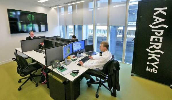 L'antivirus Kaspersky Lab modifié par les services de renseignements russes