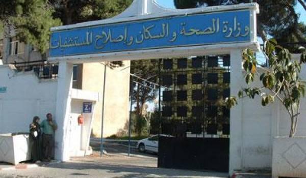 """Résultat de recherche d'images pour """"ministere de la santé algerie"""""""