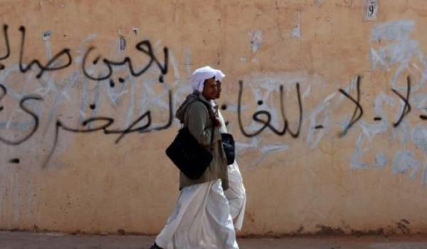 Les déclarations d'Ouyahia risquent de réveiller le vent de la contestation des population du Sud.
