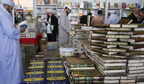 Le livre religieux a plus une proportion alarmante dans le Salon du livre d'Alger.