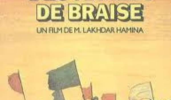 """Affiche du film """"Chronique des années de braise"""""""
