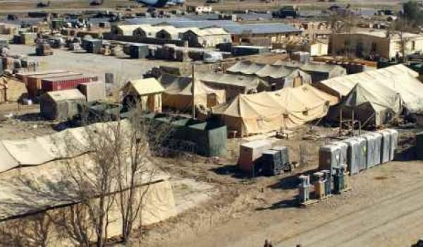Le centre prison de Baghram.