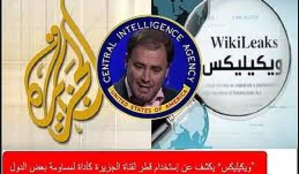 El-Djazira TV et Al-Qaïda, créations prouvées de la CIA et du Mossad