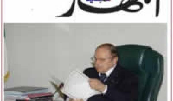 Selon Ennahar : Bouteflika pourrait annoncer le 8 avril son intention de « renoncer » à un troisième mandat