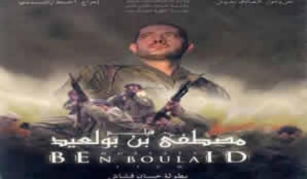 A propos du film de Rachedi : Qui a tué Ben Boulaid ?