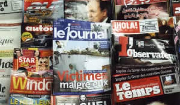 Le Journal le plus indépendant du Maroc poussé à la fermeture