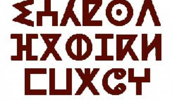 DEBAT : De la graphie arabe pour tamazight ?