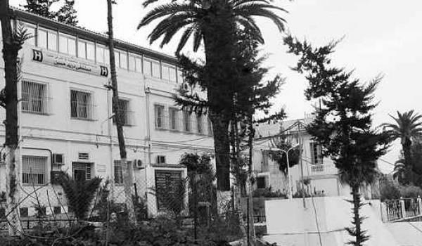 Pavillon de l'hôpital d'Oran