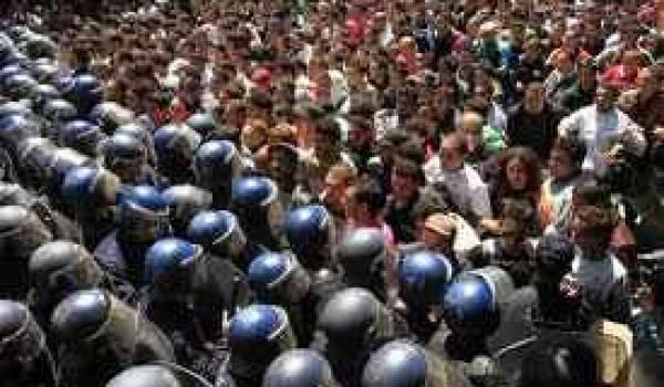 Les libert s sous surveillance en alg rie selon l for Algerie ministere interieur