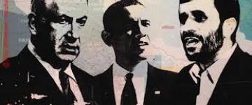 Netanyahou, Obama et Ahmadinadjad.